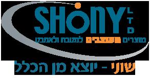 כיור שוני – SHONY